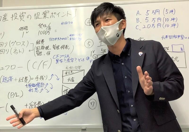 「100人の社長を作る」――各々が持つ本当の夢の実現へ<br>RE/MAX Revo 安川 亮介